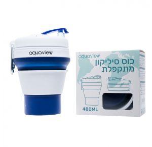 כוס מתקפלת רב פעמית לשתייה חמה וקרה 480 מ